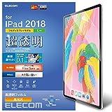 エレコム iPad Pro 12.9インチ (新iPad Pro 2018年モデル) 保護フィルム ファインティアラ(対擦傷) 超透明 TB-A18LFLFIGHD