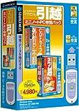 ソースネクスト マカセル 引越 ミニノートPC特別パック (Uメモ)