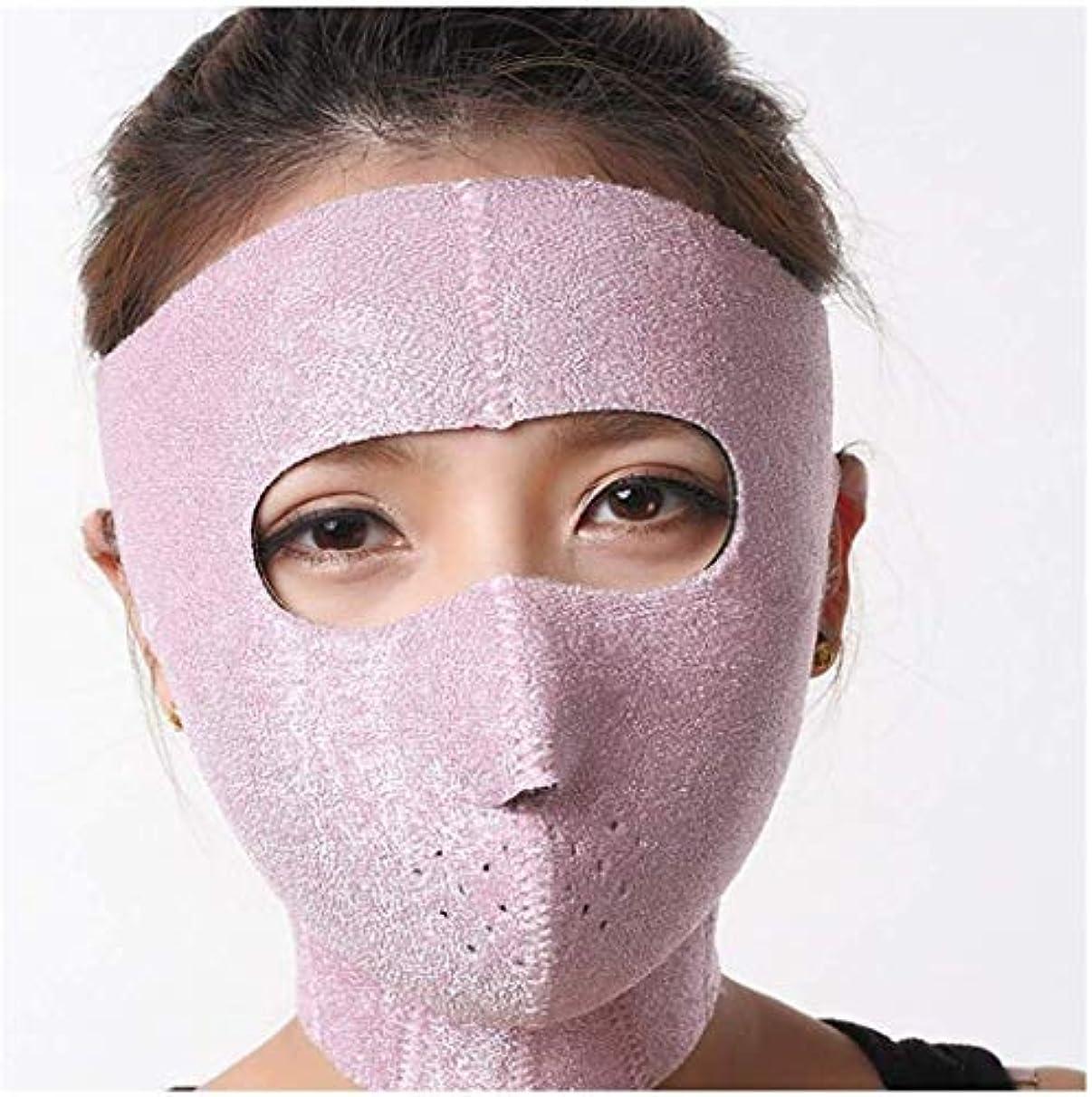 チョコレート振る自動化美容と実用的なSlim身ベルト、フェイシャルマスク薄い顔マスク睡眠薄い顔マスク薄い顔包帯薄い顔アーティファクト薄い顔顔リフティング薄い顔小さなV顔睡眠薄い顔ベルト