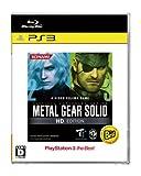 メタルギア ソリッド HD エディション PlayStation3 the Best - PS3