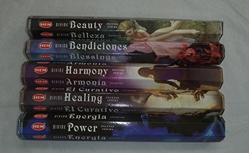飛行場デクリメント虐殺Hem DivineシリーズIncense Variety :すべての5 Fragrances 20スティックボックス= 100 Sticks