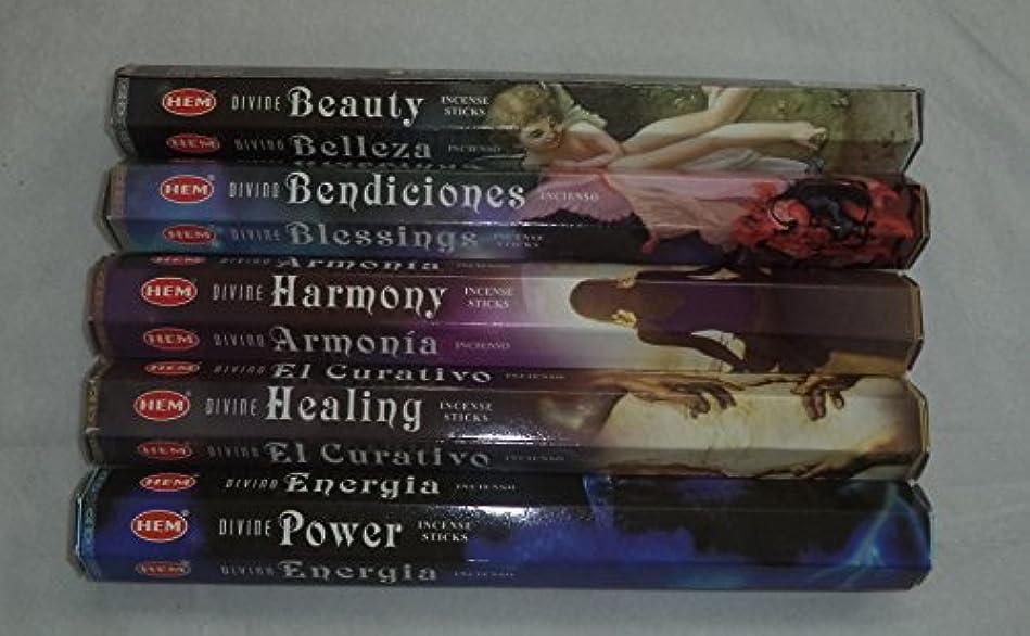 同封する研究ラッシュHem DivineシリーズIncense Variety :すべての5 Fragrances 20スティックボックス= 100 Sticks