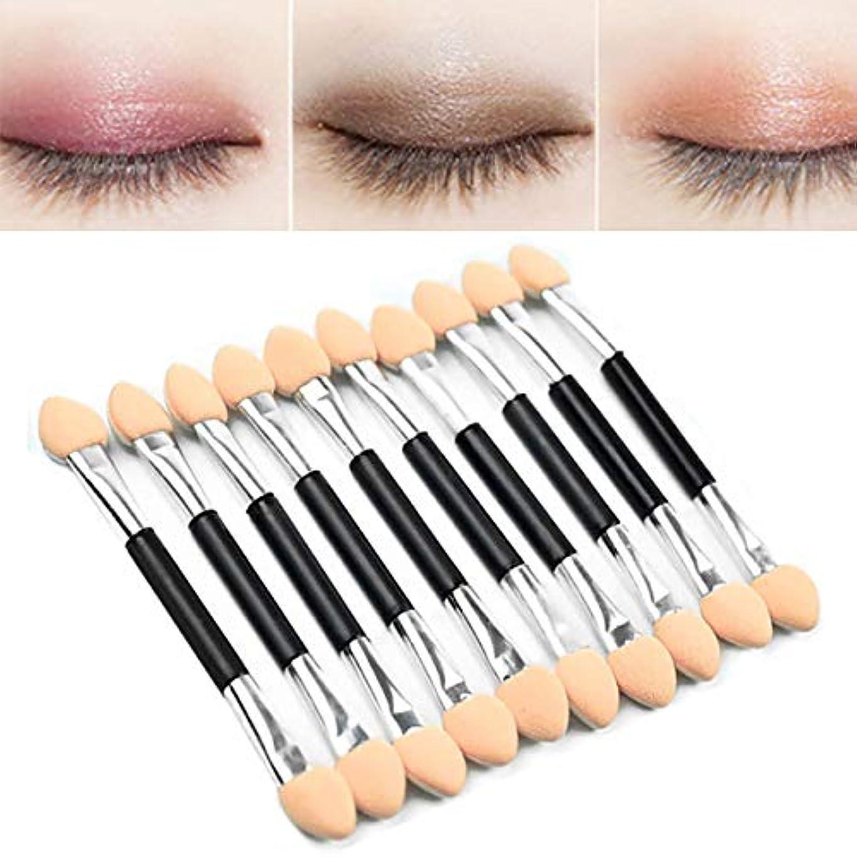 一瞬変装した怒っているCikoume アイシャドウブラシ 10本ダブル 化粧ツール 人気 アイシャドウスポンジ シリコンチップ 上質なメイクブラシで魅力的な目元を 化粧筆 ダブル メイクブラシ