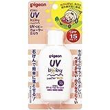 ピジョン UVベビーウォーターミルク SPF15/PA++ 60g ?おまとめセット【6個】?
