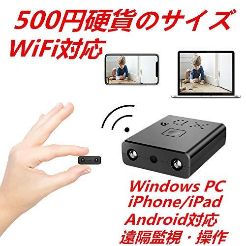 2018年最新のZTour 超小型 WiFi 隠しカメラ IPカメラ P2Pカメラ 1080P 超高...