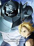 鋼の錬金術師 FULLMETAL ALCHEMIST 2 【DVD】 画像