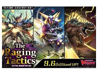 カードファイト!! ヴァンガード エクストラブースター第9弾 The Raging Tactics VG-V-EB09 BOX