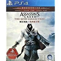 (PS4)Assassins Creed The Ezio Collection アサシン クリード エツィオ コレクション 中文版 English Voice/Subtitle [並行輸入品]
