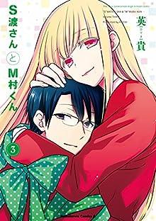 S渡さんとM村くん 第01-03巻 [S Watari-san to M Mura-kun vol 01-03]