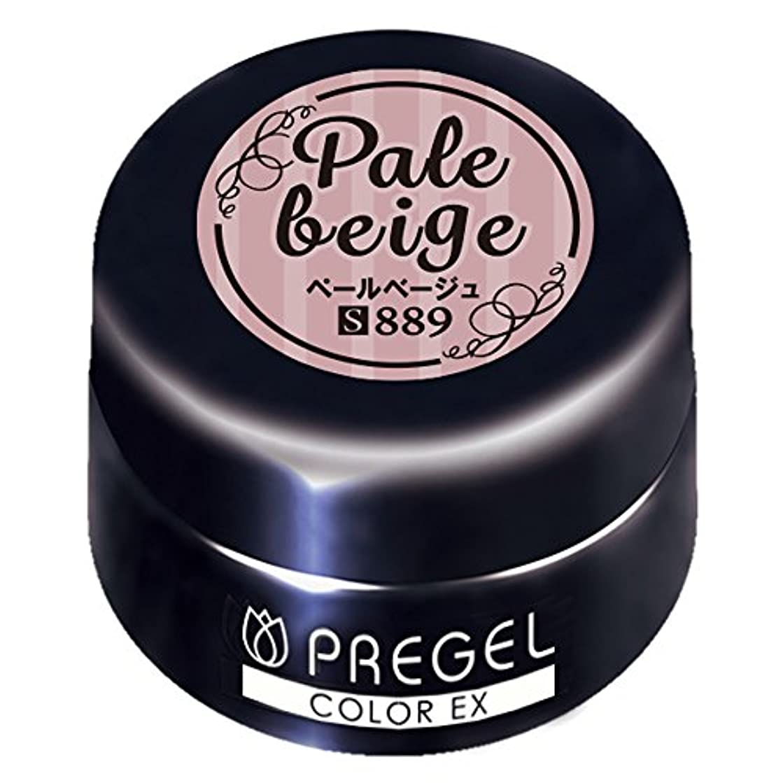 PRE GEL カラージェル カラーEX ペールベージュ 3g PG-CE889 UV/LED対応