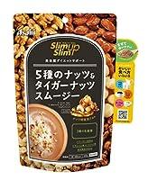 スリムアップスリム 5種のナッツ&タイガーナッツスムージー 200g×3個セット