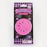マザーガーデン Mother garden うさももちゃん はじめてのマジックシリーズ 単品 コインスルーグラス 通り抜けるコイン