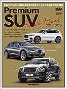 Motor Magazine 編集部が国内外の取材で得た輸入SUV車の最新情報を一冊に凝集。現在日本で乗れるSUVを全網羅、詳細なスペックとともにその個性を紹介します。くわえて、ブランドごとのSUV生産の傾向を分析するなど独自情報たっぷりの一冊をお楽しみください。《目次》Prologue/プレミアムSUV市場考察Part 1/注目のニューモデル徹底解析・Alfa Romeo Stelvio(アルファロメオ ステルヴィオ)・Bentley Bentayga(ベントレー ベンテイガ)・Volvo ...