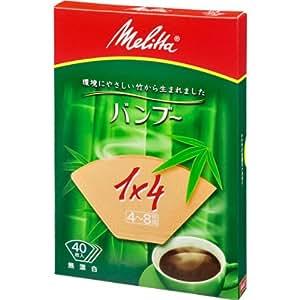 Melitta(メリタ) フィルターペーパー アロマジック バンブー【4~8杯用 40枚入】PA1X4BB