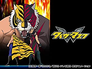 タイガーマスクW 殺し合い DVD