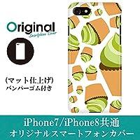 iPhone 8 ケース / iPhone 7 ケース アイフォン 8 / 7 用 カバー (iPhone8 / iPhone7) 可愛いシリーズ デザート 051 スマホケース スマホカバー 完全受注生産(マット仕上バンパー付)