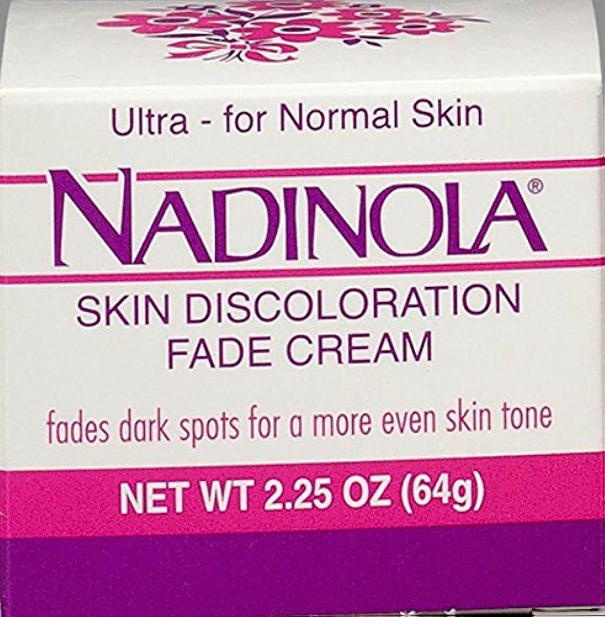 寓話スタジアム潤滑するNadinola Discoloration Fade Cream 2.25oz Normal Skin (並行輸入品)