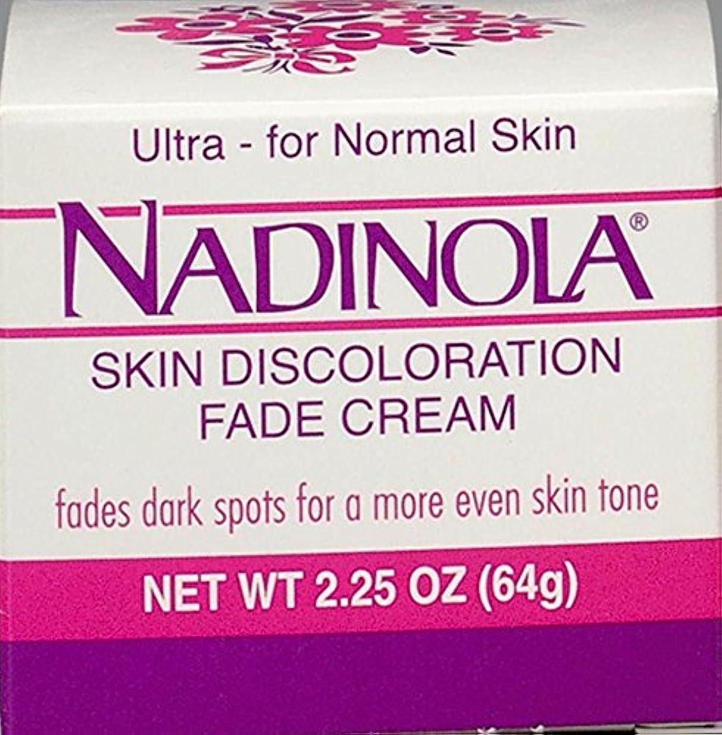 有効悪行古いNadinola Discoloration Fade Cream 2.25oz Normal Skin (並行輸入品)
