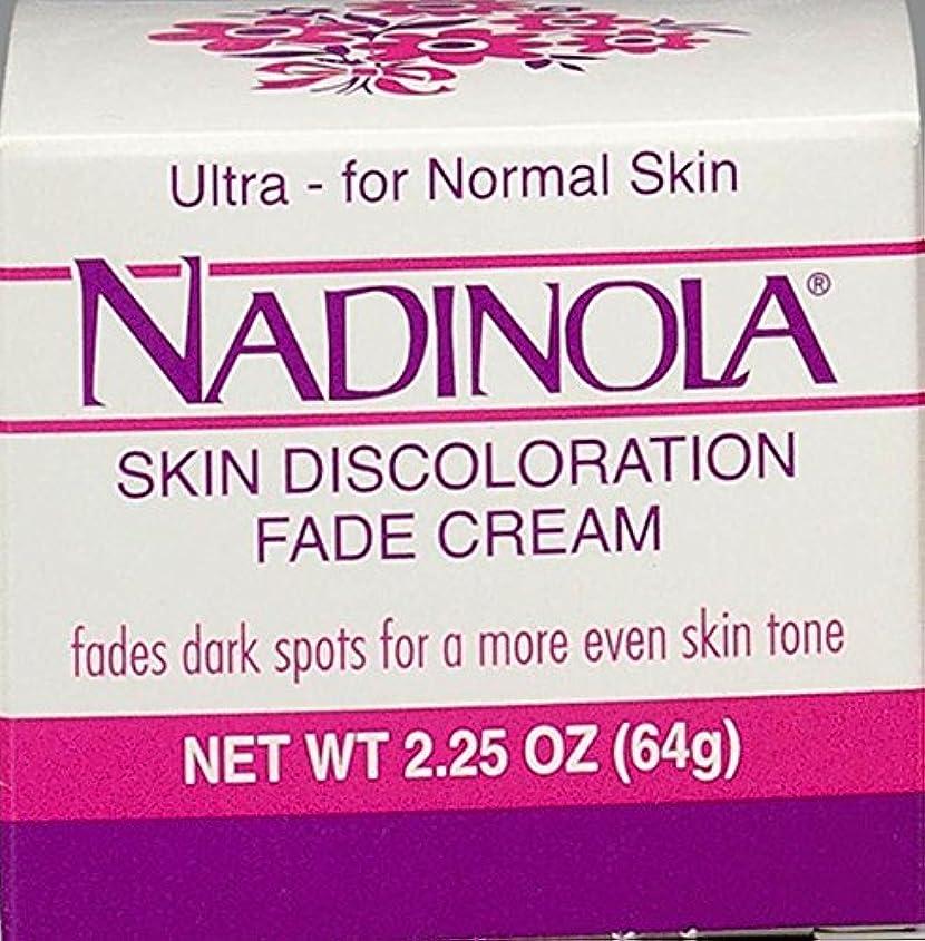 意見差別請求Nadinola Discoloration Fade Cream 2.25oz Normal Skin (並行輸入品)
