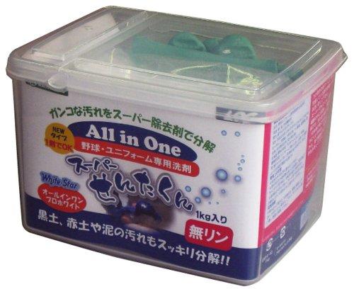 野球ユニホーム専用洗剤 スーパーせんたくん 1kg入 BX8443