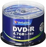 三菱ケミカルメディア Verbatim 1回記録用 DVD-R (片面1層/1-16倍速/50枚) 三菱ケミカルメディア(Mitsubishi Chemical Media) DHR47JP50V4