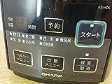 ジャー炊飯器 0.54L ブラック系 KS-HD5-B