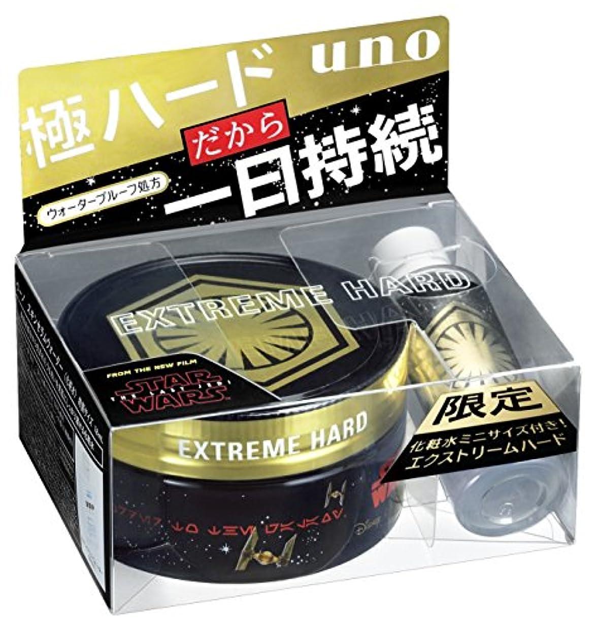 王族きょうだい膨らませるuno(ウーノ) ウーノ エクストリームハード ワックス 80g スキンセラムウォーターミニボトル付(スターウォーズEp8)