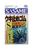 ささめ針(SASAME) P-368 道具屋 ウキ止めゴムお徳用 S