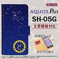 手帳型 ケース SH-05G タブレット カバー AQUOS PAD アクオス 星座 おうし座 nk-004s-sh05g-dr842
