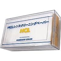 HCL レンズクリーニングペーパー HCL 35147
