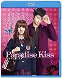 パラダイス・キス[Blu-ray/ブルーレイ]