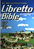 LibrettoBible
