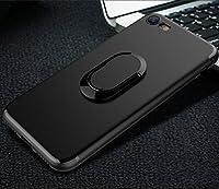 液晶保護フィルム付き iPhone7 plus ケース リング付き 360°旋回 衝撃防止 スタンド機能 Finger Ring Bumper Case for iPhone 7 plus落下防止リング付き iphone7 plusケース かわいい アイフォン7 plus対応ケース カバー おしゃれ 携帯カバー 軽量 薄い ブラック RKS040B