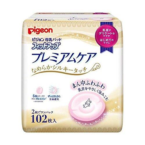 【お徳用 3 セット】 ピジョン 母乳パッド プレミアムケア...