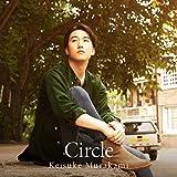 Circle(初回限定盤)(DVD付)