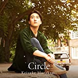 【Amazon.co.jp限定】Circle (初回限定盤)(DVD付)【特典:ポストカード(オリジナル絵柄)】