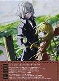 『神さまのいない日曜日』Blu-ray 1