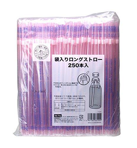 袋入り ロング ストロー ピンク 口径6mm 長さ25cm 個包装 切り口付き 500mlペットボトル対応 F-591 250本入