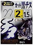 オーナー(OWNER) 2mカット黒チヌ 3-1.5 40441