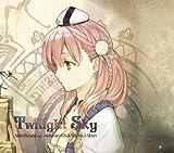 Twilight Sky(トワイライトスカイ) エスカ&ロジーのアトリエ~黄昏の空の錬金術士~ボーカルアルバム