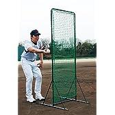 UNIX(ユニックス) 野球 練習用品 練習用ネット 防球ネット フロントサイドネット BX77-82