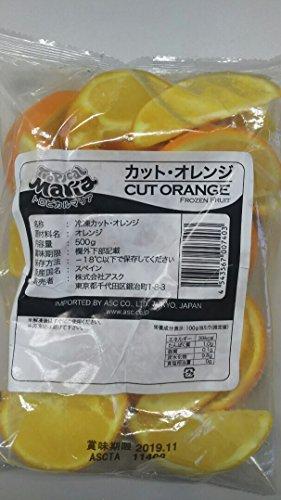トロピカルマリア カット・オレンジ 500g(約22カット)×20P 業務用 アスク