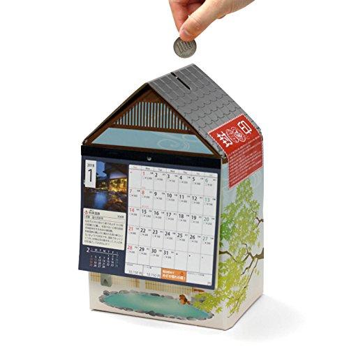 アルタ 2018年 カレンダー 12万円貯まるカレンダー 温泉旅行 CAL18009