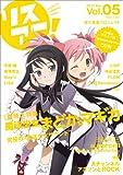 リスアニ! Vol.05 (SONY MAGAZINES ANNEX 第 524号)