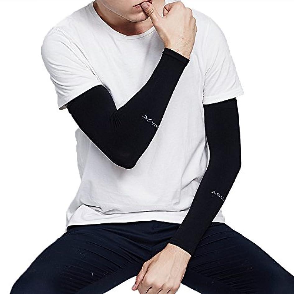 ビュッフェマージン公式Smato アームカバー UVカット メンズ レディース 男女兼用 2枚1組 (ブラック)