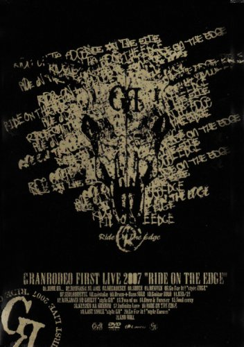 "GRANRODEO First LIVE DVD ""RIDE ON THE EDGE"""