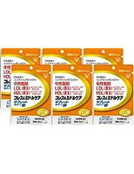 【6個セット】食後の血糖値が気になる方のタブレット グルコケアシリーズ 42粒(機能性表示食品)