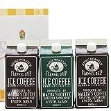 前田珈琲 ネルドリップ リキッドコーヒー アイスコーヒー 3本 ギフトセット (無糖3本) 結婚 内祝い