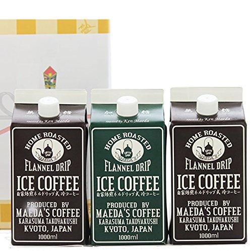 前田珈琲 ネルドリップ リキッドコーヒー アイスコーヒー 3本 ギフト セット (無糖1本、加糖2本) 内祝い 結婚 ギフト コーヒー