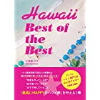 Hawaii Best of the Best